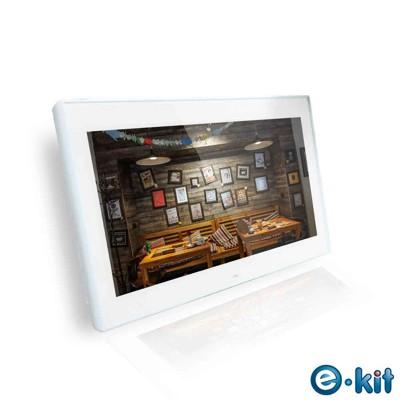 逸奇e-Kit 10吋防刮鏡面數位相框(共兩款)-白色款 DF-G20_W (5.8折)