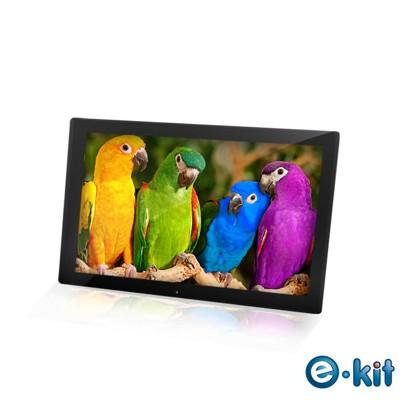 逸奇e-Kit 12吋相框電子相冊(共四款)-黑色款 DF-V601_BK (6.9折)