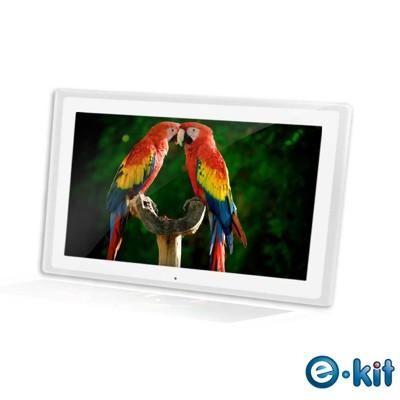 逸奇e-Kit 12吋相框電子相冊(共四款)-透明邊框白色款 DF-V601_TW (6.9折)