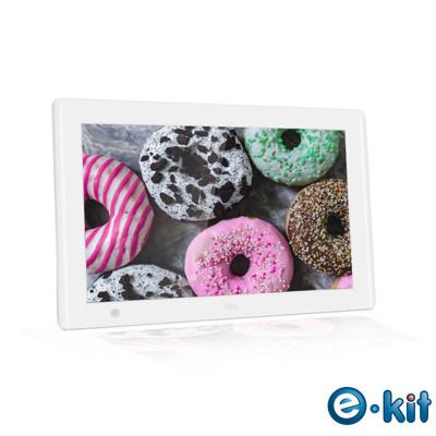 逸奇e-Kit 10吋人體感應數位相框電子相冊(共兩款)-白色款 DF-S10_W (6.4折)