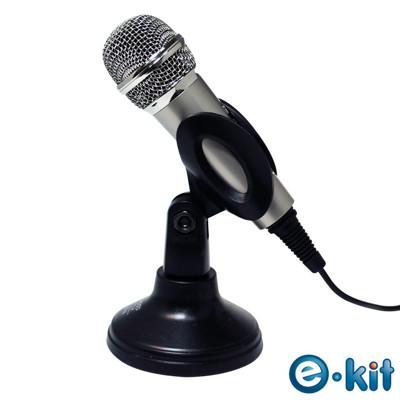 逸奇 e-kit 復古風金屬全指向桌上型高感度麥克風 MIC-K6 (6.3折)