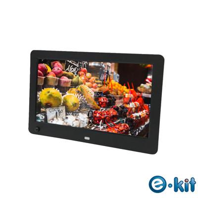 逸奇e-Kit 10吋人體感應數位相框電子相冊(共兩款)-黑色款 DF-S10_BK (6.4折)