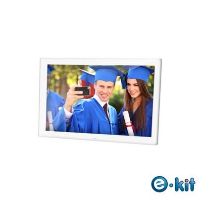 逸奇e-Kit 17吋相框電子相冊(共兩款)-白色款 DF-V901_W (7.1折)