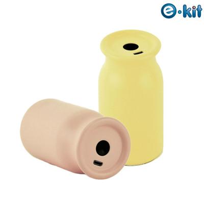 逸奇e-Kit 牛奶瓶造型暖手寶(有合格認證) LJW-071 (6.8折)