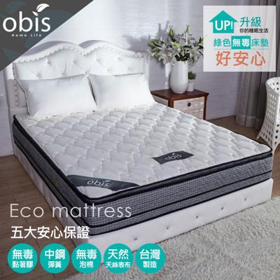 【obis】Cherish呵護頂級護邊系列-Genie四線護邊蜂巢獨立筒床墊[雙人特大6×7尺] (6.7折)