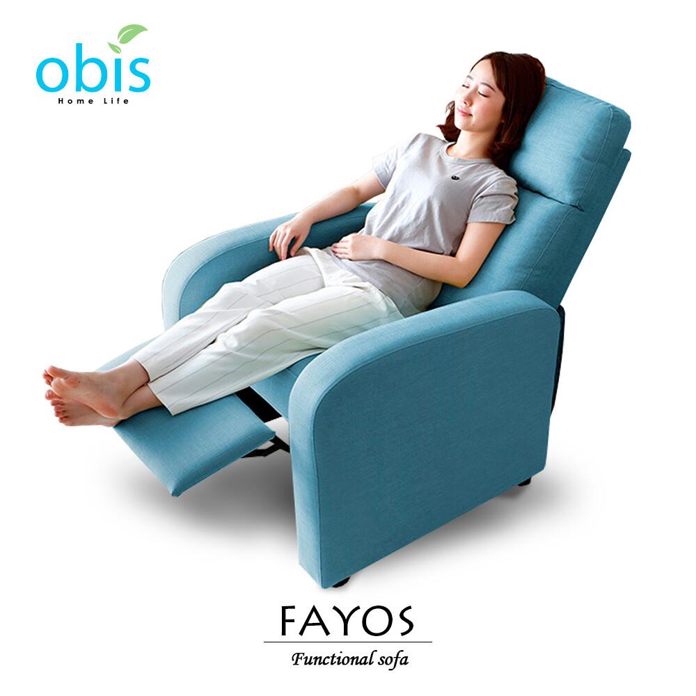fayos單人多功能沙發/美甲椅