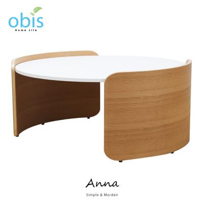 【obis】Anna 安娜典雅曲木大茶几 (6.3折)