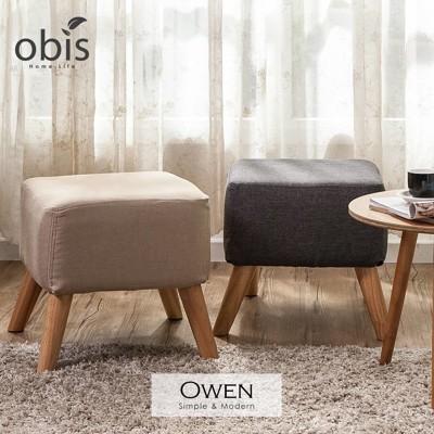 【obis】Owen 馬卡龍方型布套(不含椅凳) (6.6折)