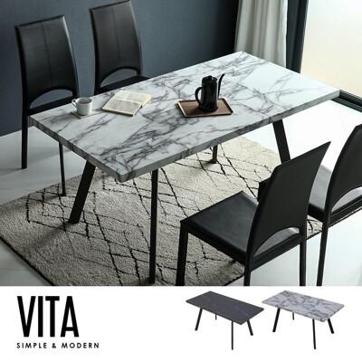 【obis】Vita 簡約石紋伸縮餐桌/工作桌(仿大理石紋/二色可選) (6.7折)