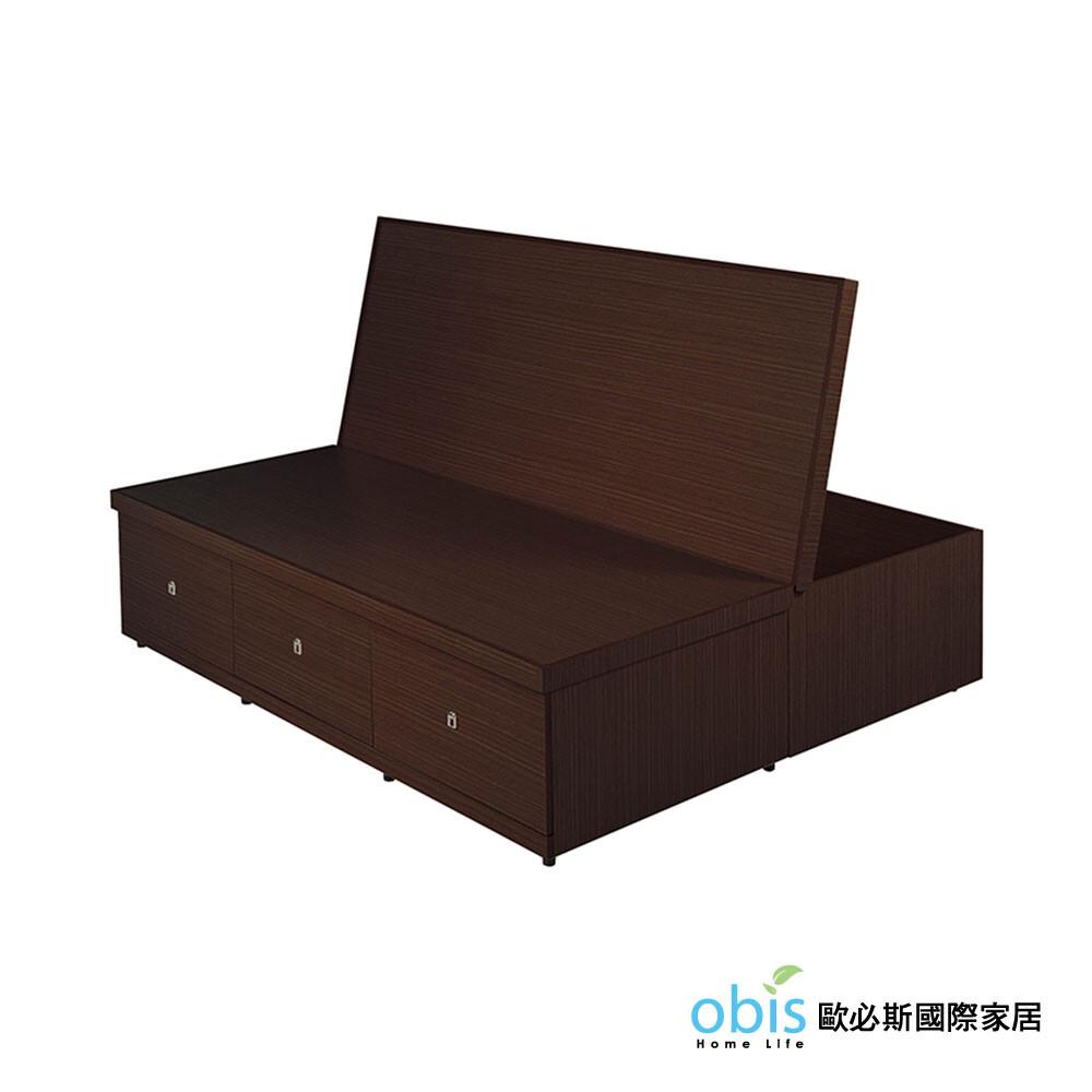5尺置物功能床底(六分木)心板(胡桃)(18cs3/97-5)