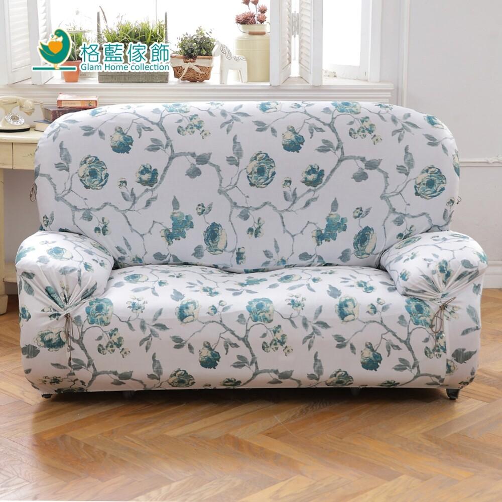 hoi! 格藍傢飾典藏花藝彈性沙發套-藍1+2+3人