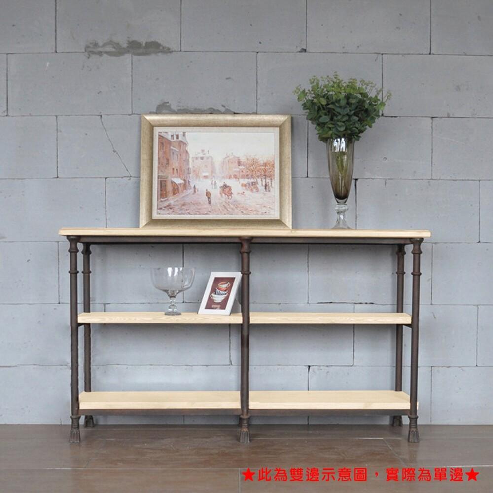 鐵藝實木隔板收納置物餐邊櫃 75x45x85cm
