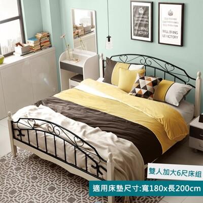 簡約現代雙人加大6尺鐵床架LS018-白+黑 (7.4折)