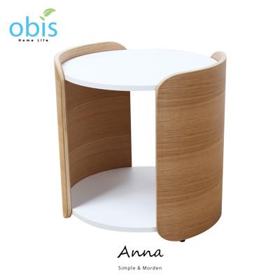 【obis】Anna 安娜典雅曲木小茶几 (6.7折)