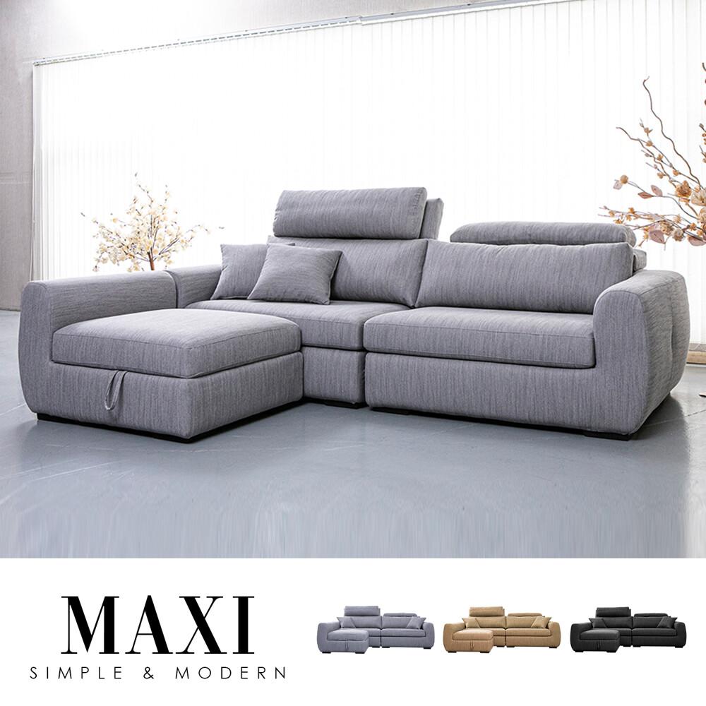 obismaxi麥克斯貓抓布l型沙發(250公分)-三色可選