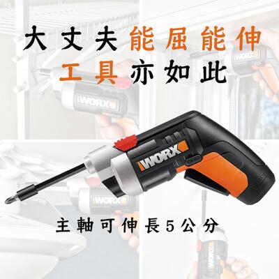 威克士WX252電動起子 電鑽居家安裝(保固180天) (4.5折)