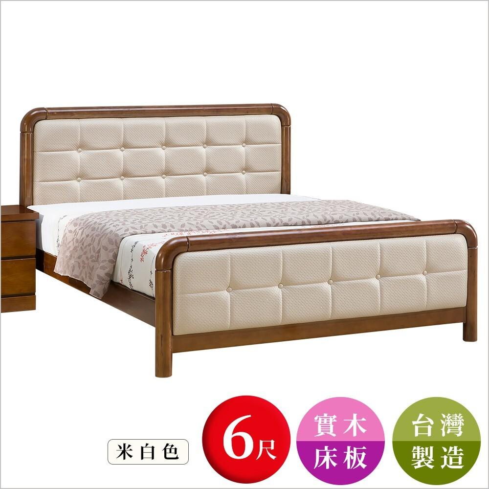 米蘭實木床板6尺雙人床(不含床墊床頭櫃)-3色原森道傢俱職人含組裝 床架 雙人床