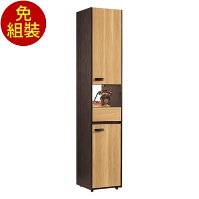 【原森道傢俱職人】妮卡1.3尺雙面櫃 玄關櫃 鞋櫃 收納櫃 (6折)