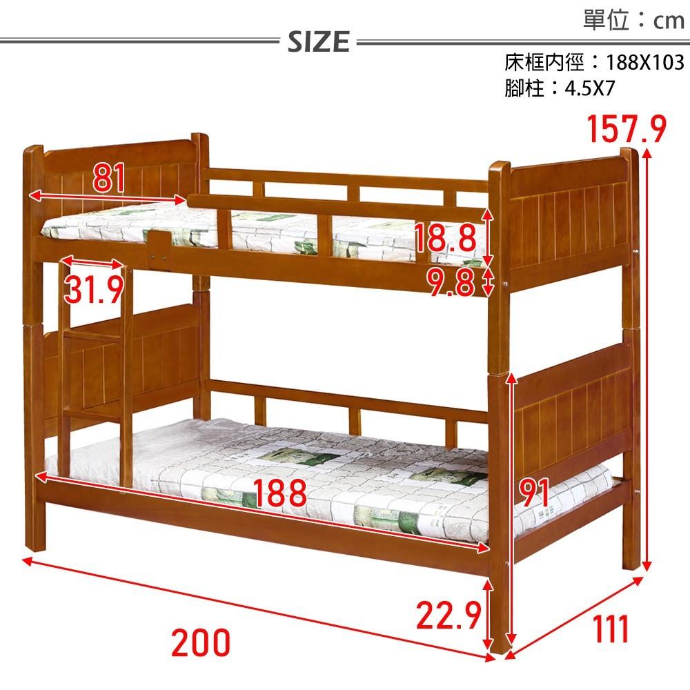 原森道傢俱職人西維亞實木3.5尺雙層床(不含床墊) 含組裝 宿舍公寓 上下舖