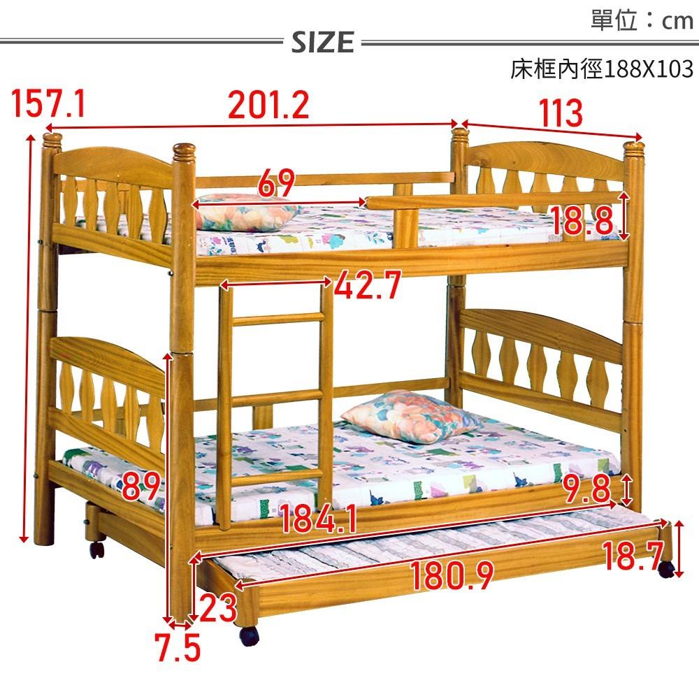 原森道傢俱職人鳥心石實木單人雙層床2件組加子床(不含床墊) 含組裝 上下舖