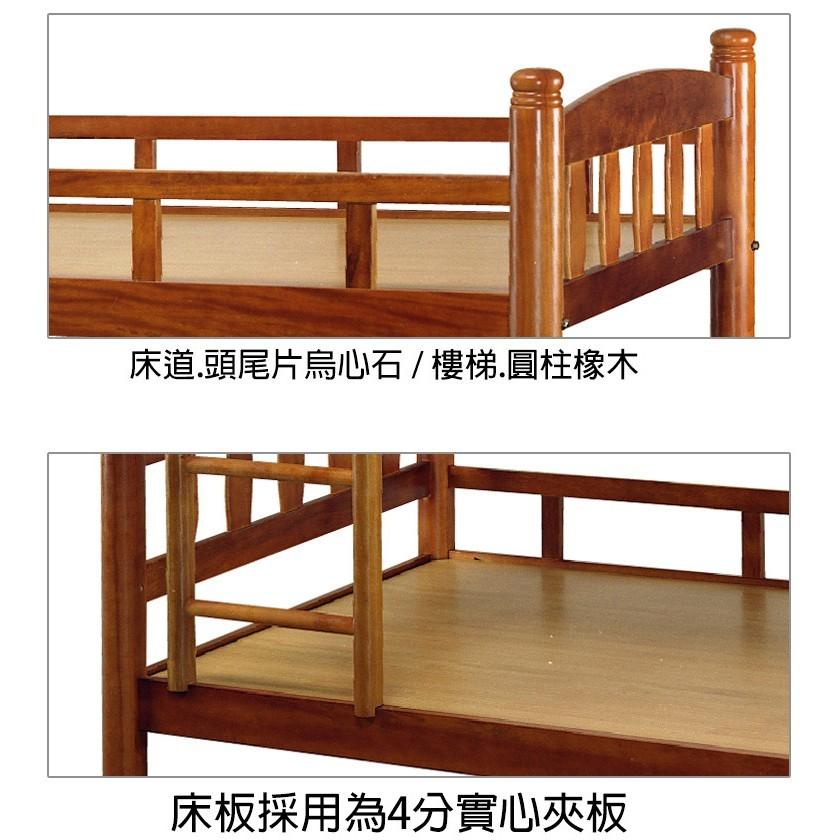 原森道傢俱職人漢克實木3尺直板圓柱雙層床(不含床墊)含組裝 上下舖