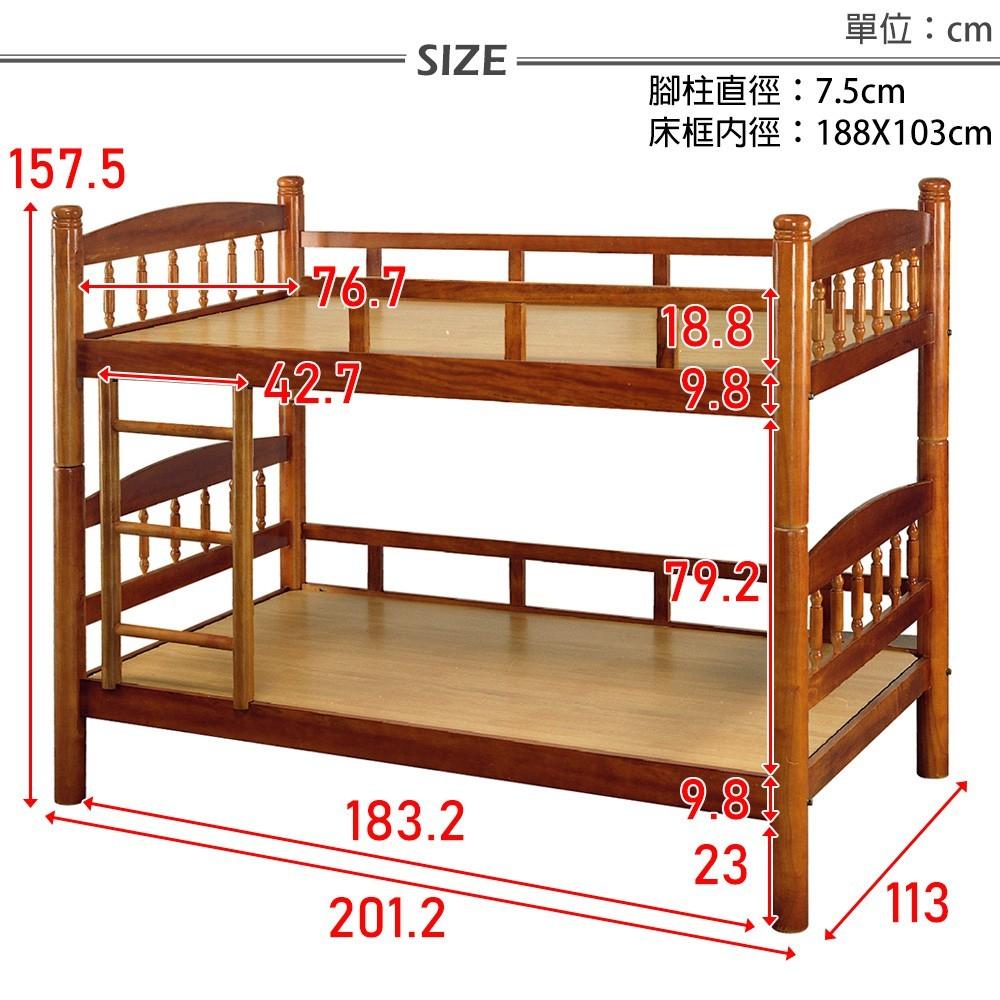 原森道傢俱職人海登實木3.5尺車只圓柱雙層床(不含床墊) 含組裝 上下舖