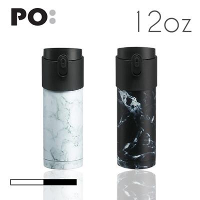 【PO:Selected】丹麥掀蓋12oz保溫泡茶杯(大理石紋-共2色) (7.8折)