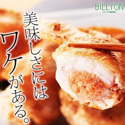 比力恩 嚴選頂級明太子雞翅 中秋節烤肉必備 【5入/盒】 (3.3折)
