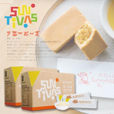 微熱山丘 鳳梨酥+鳳梨酵素【中秋節送禮組 】 (6折)