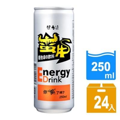 【保力達】蠻牛維他命B飲料(250ml)-24罐/箱 (8.4折)