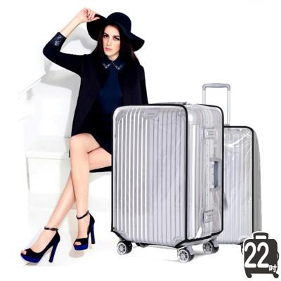 【購簡單】22吋 行李箱防塵套/行李箱保護套 (2.2折)
