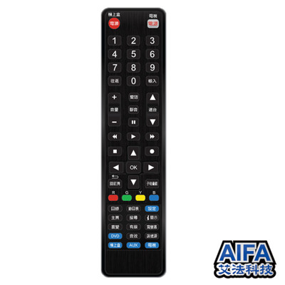 AIFA AG-52 4合1萬用型遙控器 (6.1折)