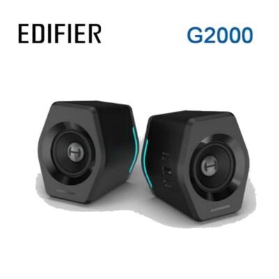 EDIFIER G2000 2.0電競遊戲音箱 (7.9折)