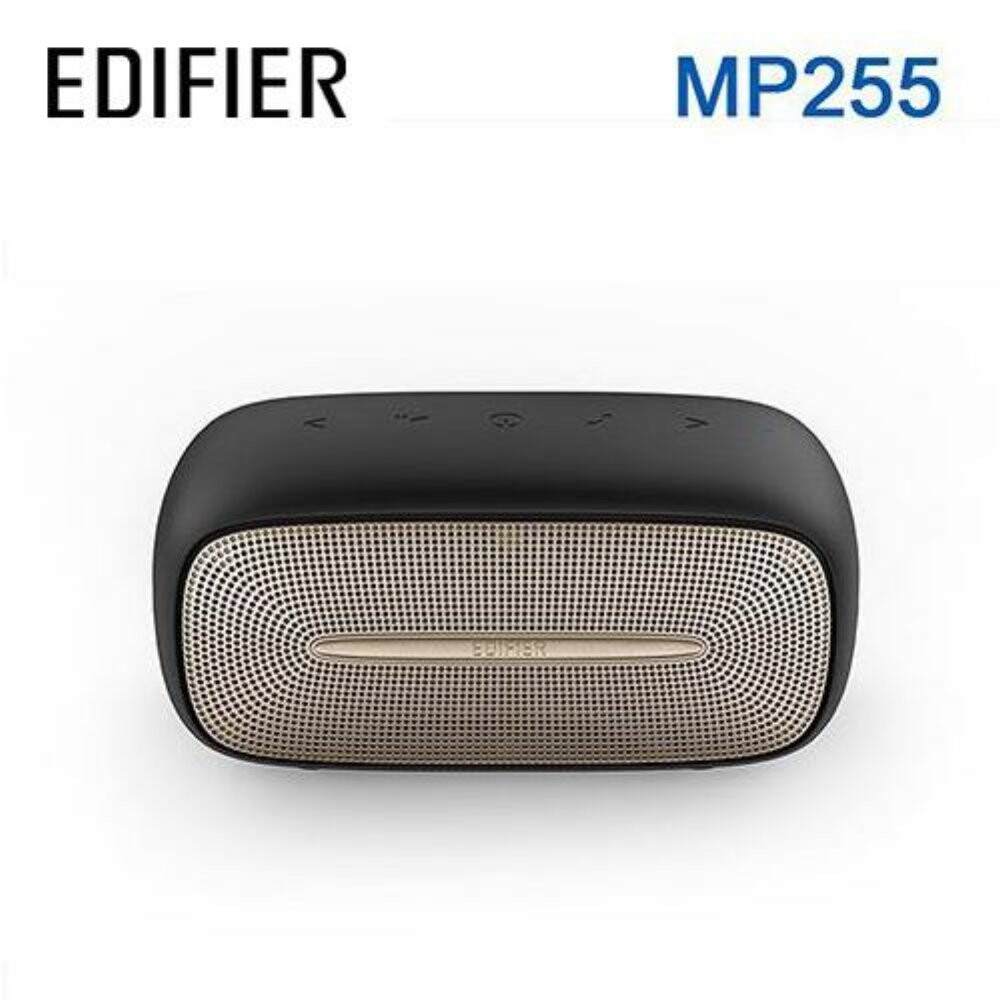 edifier mp255 藍牙喇叭