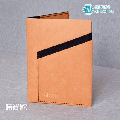 俬品創意 - 設計款紙革護照夾(三色可選) (8折)