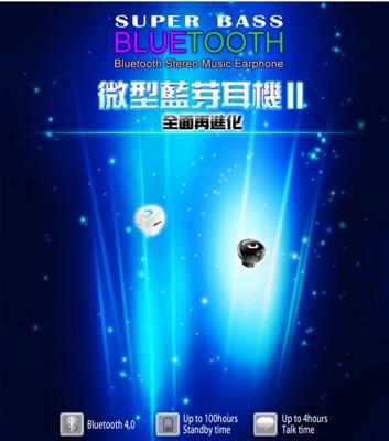 最新微型 藍芽耳機 第二代 立體聲 4.0 免持 雙耳 耳機 A020100002 (3.8折)