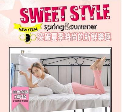 韓國 高腰 鉛筆褲 超彈力 牛仔筆管褲 B319900001 (0.7折)