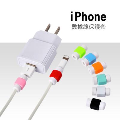 iphone蘋果充電線專用 i線保護套-(1入/單個)A010100042 (1.1折)