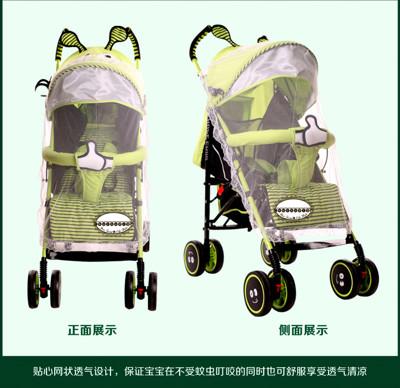 炎炎夏日戶外必備 嬰兒車 加密網眼 蚊帳 防蚊 防蚊帳 C1510082 (1.9折)