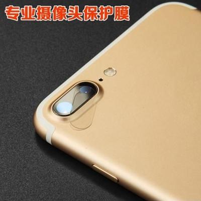 iphone 6s i7 plus 鏡頭膜 鏡頭保護膜 手機 攝像頭圈防刮 A010100426 (1.3折)