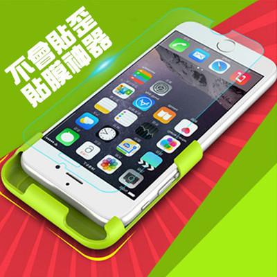 手機 螢幕 iphone 6s plus 貼膜神器 鋼化膜 手機膜 貼膜 幫手 A010100155 (2折)