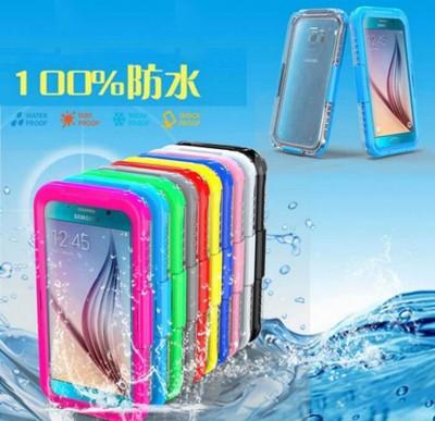 iPhone6 iPhone6 plus  全方位防水手機殼 A030200675 (2.8折)