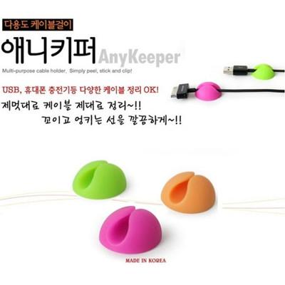 卡通耳機固線器USB線固線器數據線理線器創意禮品 -顏色隨機 A010100143 (1.5折)