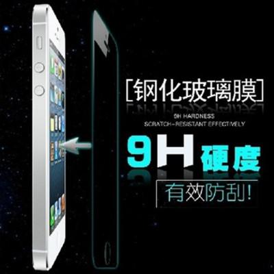 iPhone 6s 6 plus se 鋼化玻璃膜 超薄防爆防摔貼膜 手機膜 A030200456 (1.3折)