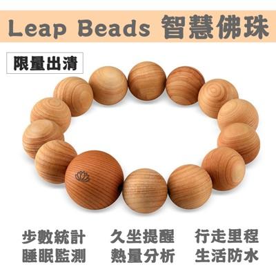 Acer 宏碁 Leap Beads 智慧佛珠 智能佛珠 智慧手環 (7折)