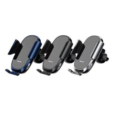 【Baseus】 智能感應車載出風口支架 磁吸支架 手機支架 手機架 車用支架 車載支架【迪特軍】 (8.8折)