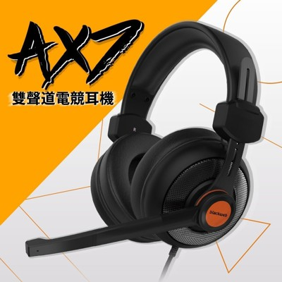 【現貨秒發】美國沃爾瑪 電競耳機 AX7 電競耳麥 遊戲耳麥 電競耳機 遊戲耳機【迪特軍】 (5折)