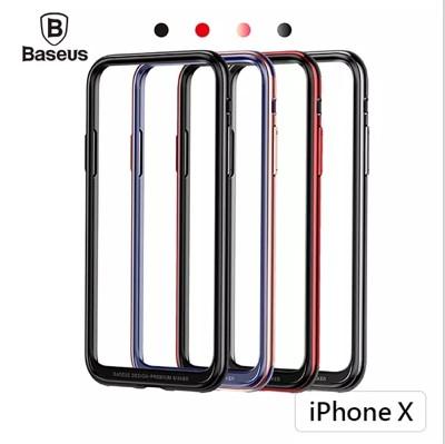 【Baseus】iPhone X 鉑金金屬邊框 鋁合金 防摔 保護 手機邊框 手機保護框【迪特軍】 (9.9折)