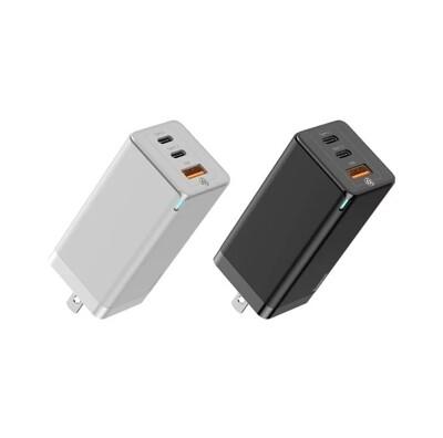 【Baseus】GaN迷你65W快充充電頭 充電器 電池充電器 鋰電池充電器【迪特軍】 (9.2折)