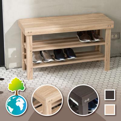 idea-mit製造典雅實木加厚款穿鞋椅 (4.4折)